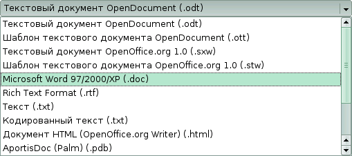 ../kde_openoffice_writer_save_as_dialog_format_list.png