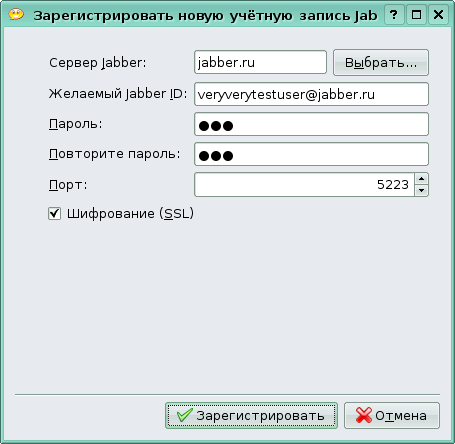 ../kopete_new_account_dialog_ssl.png