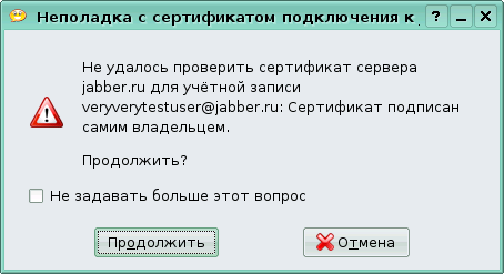 ../kopete_new_account_unknown_ssl_cert_dialog.png