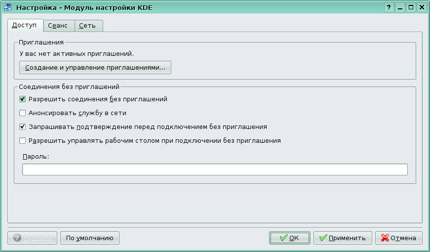 ../krfb_settings_configured.png