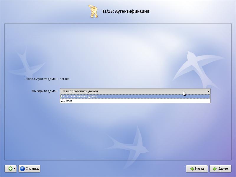 Альт Линукс 5.0
