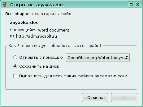 ../kde_firefox_download_file_dialog_save.png