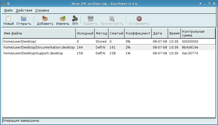../xfce_xarchiver_files_added.png